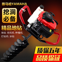 High-power ground drilling machine four-stroke gasoline planter ice drilling piling machine digging machine drilling machine drilling machine
