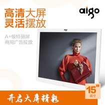 Aigo Patriot digital photo frame DPF151 HD Electronic Album 15 inch 1080P U disk in-line