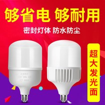 Hair salon lighting dormitory indoor lighting e14 screw led light bulb light roof childrens room university major