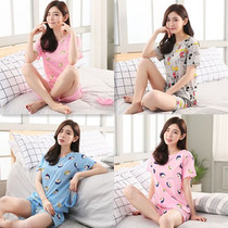 Pyjama costume dété pour femmes coréen Fresh to wear students loose cotton home service short-sleeved two-piece