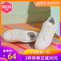 DUSTO DaDong 2019 summer new casual flat round head comfortable student white shoes female DW19X2977A