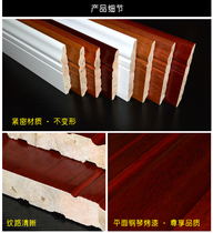 Pure solid wood paste baseboard corner line piano paint flat European antique strengthen living room bedroom tile