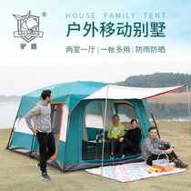 Donkey shield tent outdoor two rooms a Hall 3-4 people family thick rain 5 people-8 people more than the field camping