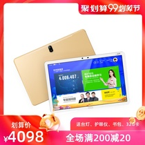 (Flagship new)reading lang student tablet computer education live tablet C12 PRo upgrade Learning Machine childrens Primary School junior high school synchronization 4G full Netcom official flagship store