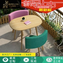 Custom simple fashion negotiation table and chair combination rest tea room table and chair indoor balcony small apartment table and chair combination