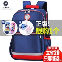 Oxford University schoolbag Schoolboy boy 1-3 163 grade 5 Boy girl child Light Reduction girl 4