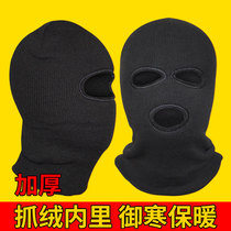 Di ke Sai Wei outdoor riding Mask Anti-sand face mask motorcycle face mask CS anti-terrorism headgear cold mask