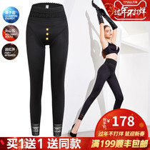 Thin leg pants fat burning sleeping buttocks shaping body postpartum abdominal girth stomach thin thigh body pants