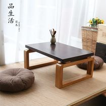 Japanese-style solid wood tatami coffee table bay window table terrace Kang table low table collapse rice tea table simple solid wood coffee table