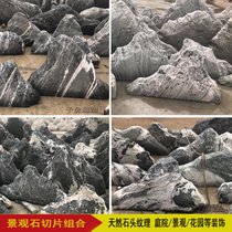 Stone carving snow wave stone slices combination landscape decoration Taishan natural stone courtyard outdoor garden large landscape stone