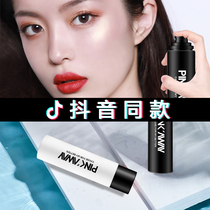 Peach Yao Yao makeup spray Li Jiaqi recommended Spray Makeup water spray lasting makeup control oil waterproof water