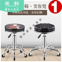 Make-up salon can be raised bar stool thick small round stool stool pulley large work stool Barber dengzi hairdressing chair shop