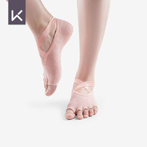Keep flagship store temperament ballet yoga socks non-slip health half-toe cotton breathable Silicone Female five-finger thin section