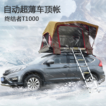 Ultra-thin aluminum alloy automatic roof account exposed Camp self-driving tent mobile room double soft top rain tent