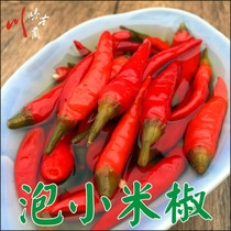 Sichuan kimchi hand-made without adding bubble red pepper sour chili bubble to the air pepper Sichuan cuisine pickled fish seasoning 250g