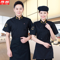 Chef overalls short-sleeved summer thin section breathable male Chinese style to increase the hotel kitchen canteen chef clothes long-sleeved