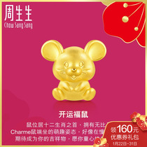 Zhou shengsheng Gold Pure Gold Charme beaded series Lucky mouse transfer beads 91440c pricing