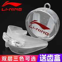 Genuine Li Ning mouth guard teeth sets male sports professional boxing boxing boxing boxing boxing boxing boxing basketball taekwondo
