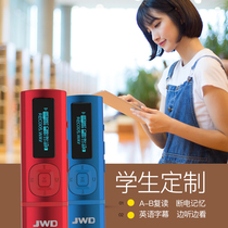 Jinghua mp3 Walkman fans small student version of the portable card to listen to English music player U Disk display lyrics running lossless large capacity