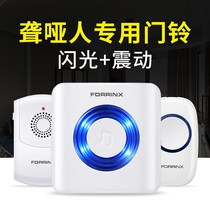 Deaf flash vibration wireless doorbell electronic remote control doorbell wireless home emergency elderly call