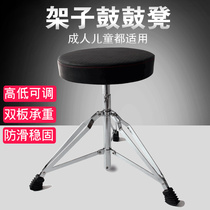 Rack drum stools children adult universal drum pedal can lift double plate support drum chair jazz drum stools