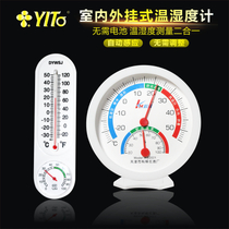 YITO high-precision temperature and humidity meter flower equipment temperature and humidity meter greenhouse thermometer indoor outdoor temperature and humidity meter