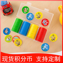 Plastic integral coin boxed reward coin custom learning coin teaching coin children wafer round coin is still learning coin custom