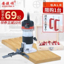 Trimming machine woodworking tools multi-purpose universal electric Bakelite milling slotted hole carving aluminum-plastic flip board industrial grade