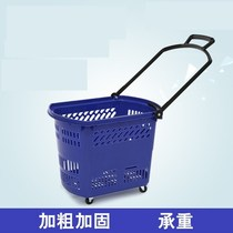 Supermarket shopping basket pull rod round thickened large folding shopping basket convenience store Home blue plastic small hand push