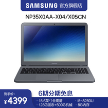 6 issue of Interest-free Samsung Samsung Notebook 3 35X0AA-X04 05 Laptop