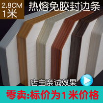 State plate PVC Edge strip wrapping strip raw hot melt self-adhesive sealing edge Cabinet Wardrobe seal Edge