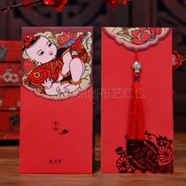 High-end 2019 New Year red envelopes creative red envelopes personalized gifts red envelopes New Year red envelopes full moon pressure year-old package