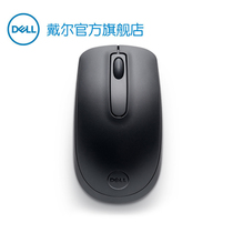 Dell Dell laptop desktop office home gaming power saving portable wireless mouse WM118