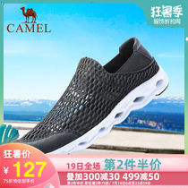 Camel outdoor mens shoes summer 2019 New running shoes breathable mesh casual running shoes mens sports shoes men