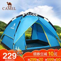 Camel Outdoor Automatic tent 3-4 people camping in the wild rain double thickening Casual folding tent Set
