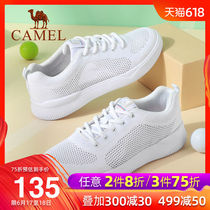 Camel mens shoes spring and Summer mens breathable mesh net shoes mens casual sports running shoes mens travel shoes mens 19 models