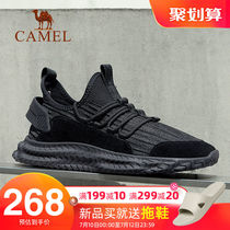 Camel outdoor sports shoes mens casual running shoes 2019 new shoes authentic summer barefoot lightweight breathable running shoes
