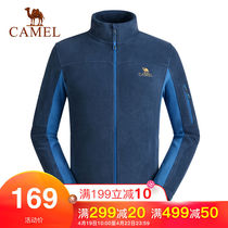 Camel outdoor fleece mens jackets liner zipper anti-static cardigan fleece Fleece Jacket Men