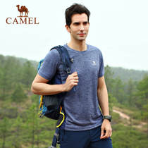 Camel outdoor mens casual pullover 2018 spring and summer short-sleeved casual comfortable fashion sports T-shirt mens shirt