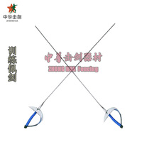 Sabre training Straight Handle Sabre fencing equipment Fencing Equipment