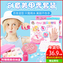 Jouet pour enfant ongles autocollant bébé non-toxique ongles autocollant autocollant complet imperméable à l'eau durable fille princesse Stickers fait main