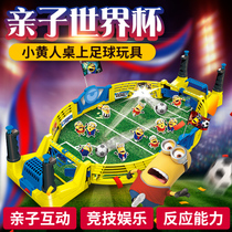 Small yellow desktop soccer parent-child interactive puzzle toys double table games children table games 3-4-5-6 years old.