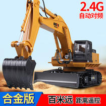 Remote control excavator toy charging alloy excavator electric wireless alloy children Boy hook machine hydraulic model