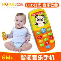 Huijia 956 Intelligent Music Children simulation mobile phone toy baby infant Puzzle Early Education telephone 0-1-2 years old