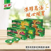 Jiale soup treasure 4 taste mix 20 pieces of soup concentré maison pratique authentique fast food abordable soup