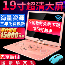 Jinzheng mobile dvd player portable home HD vcd small TV mini children evd player CD disc with wifi network to read the disc DVD player player