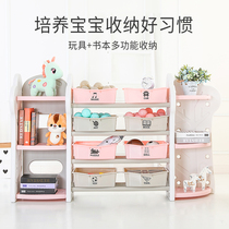 Childrens toys storage racks plastic kindergarten storage cabinets finishing racks multi-layer baby picture bookshelf