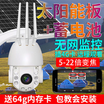 4g mobile phone traffic monitor no network traffic card remote solar camera dome zoom outdoor