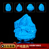 Natural raw ore turquoise Green mother Guanyin Day such as the Great Dark Huang God of wealth lever carving pendant