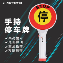 Traffic signhand hand-charged stop sign indicator indicator indicator alert parking raise hands light-up stick